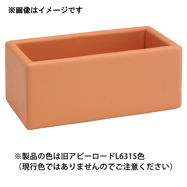 omoio(オモイオ):スクエアD450 トイボックス (旧アビーロード品番:AP-11) 張地カラー:MP-16 エンジ KS-D450-TY