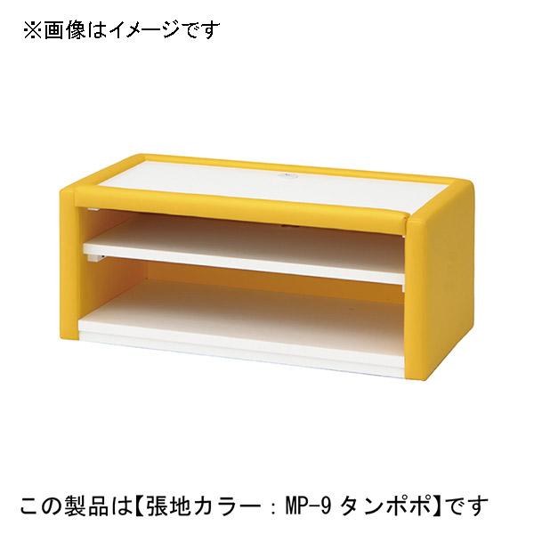 omoio(オモイオ):スクエアD450 テレビ台 (旧アビーロード品番:AP-10) 張地カラー:MP-7 ミカン KS-D450-TV
