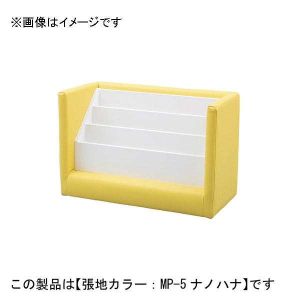 【代引不可】omoio(オモイオ):スクエアD450 マガジンラック 張地カラー:MP-23 ワカタケ KS-D450-MZ