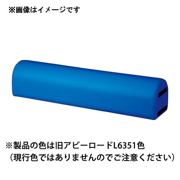 omoio(オモイオ):スクエアR200 ベンチW900 (旧アビーロード品番:AR-01) 張地カラー:MP-27 ワスレナグサ KS-R200-BC