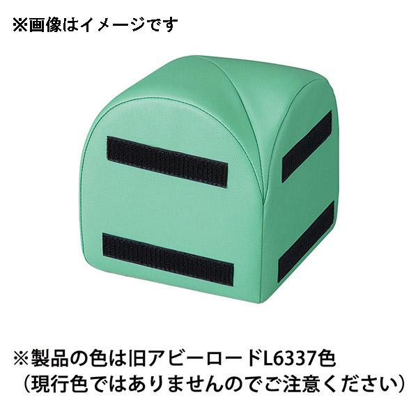 omoio(オモイオ):スクエアR200 コーナーベンチ (旧アビーロード品番:AR-02) 張地カラー:MP-5 ナノハナ KS-R200-CN