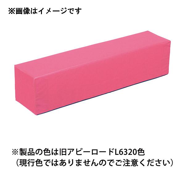 【代引不可】omoio(オモイオ):スクエアD200 ベンチW900 (旧アビーロード品番:AF-01) 張地カラー:MP-7 ミカン KS-D200-BC900