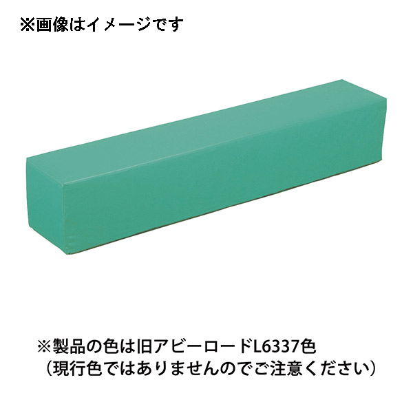 omoio(オモイオ):スクエアD200 ベンチW1100 (旧アビーロード品番:AF-02) 張地カラー:MP-7 ミカン KS-D200-BC1100