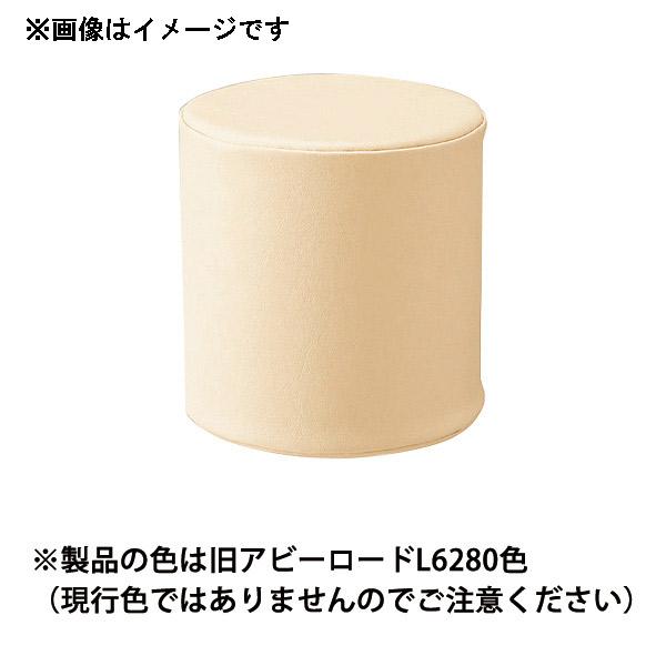 omoio(オモイオ):ソフトクッション丸(旧アビーロード品番:AO-02) 張地カラー:MP-7 ミカン KS-SC-R
