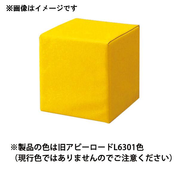 omoio(オモイオ):ソフトクッション四角(旧アビーロード品番:AO-03) 張地カラー:MP-7 ミカン KS-SC-S