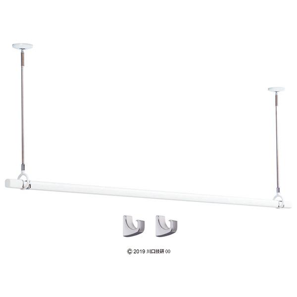 川口技研:ホスクリーン 室内用物干竿セット(専用フック付) HQSL型 HQSL-23