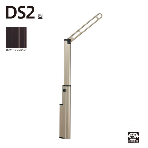 川口技研:腰壁用ホスクリーン ポール上下タイプ DS2型 DB(ダークブロンズ) 1セット(2本) DS2-60-DB