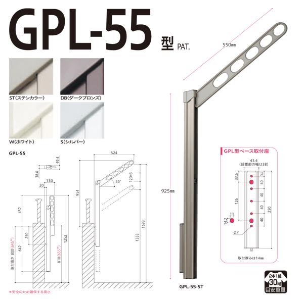 川口技研:腰壁用ホスクリーン ポール上下タイプ GPL-55型DB(ダークブロンズ) 1セット(2本) GPL-55-DB