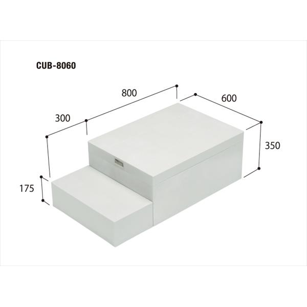 城東テクノ:ハウスステップ ボックスタイプ(800×600タイプ) 収納庫無し 小ステップ有り CUB-8060