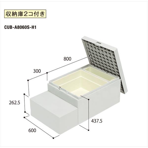 城東テクノ:ハウスステップ ボックスタイプ(800×600タイプ) 収納庫2コ付 収納庫2コ付 小ステップ有り CUB-A8060S-H1 CUB-A8060S-H1, トヨトミムラ:0e160c8f --- officewill.xsrv.jp