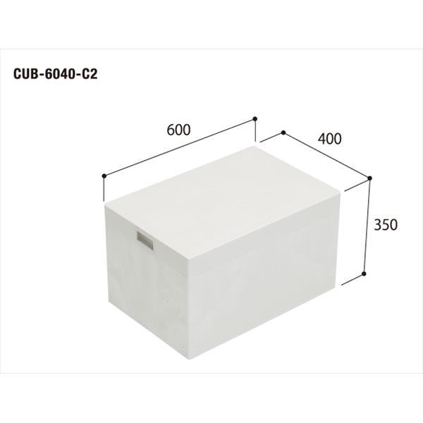 城東テクノ:ハウスステップ ボックスタイプ(600×400タイプ) 収納庫無し 小ステップ無し CUB-6040-C2