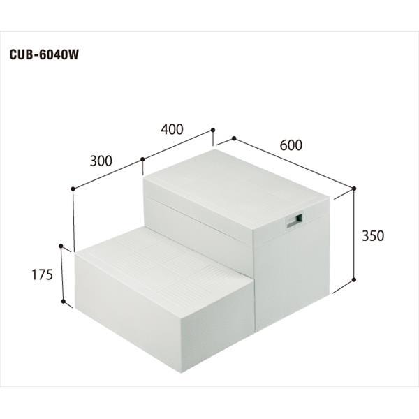 城東テクノ:ハウスステップ CUB-6040W ボックスタイプ(600×400タイプ) 収納庫無し 収納庫無し 小ステップ有り 小ステップ有り CUB-6040W, 門扉フェンス アルミゲート専科:35509d4c --- officewill.xsrv.jp