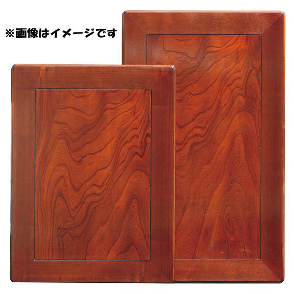 【代引不可】モリモク:こたつ天板 105×75×4