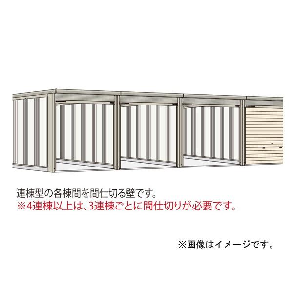 【代引不可】田窪工業所:タクボ物置 オプション 間仕切りセット 奥行2622mm NSBMS-26