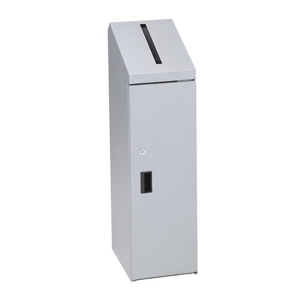 ぶんぶく:機密書類回収ボックス スリムタイプ シルバーメタリック KIM-S-4