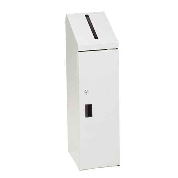 ぶんぶく:機密書類回収ボックス スリムタイプ ネオホワイト KIM-S-10