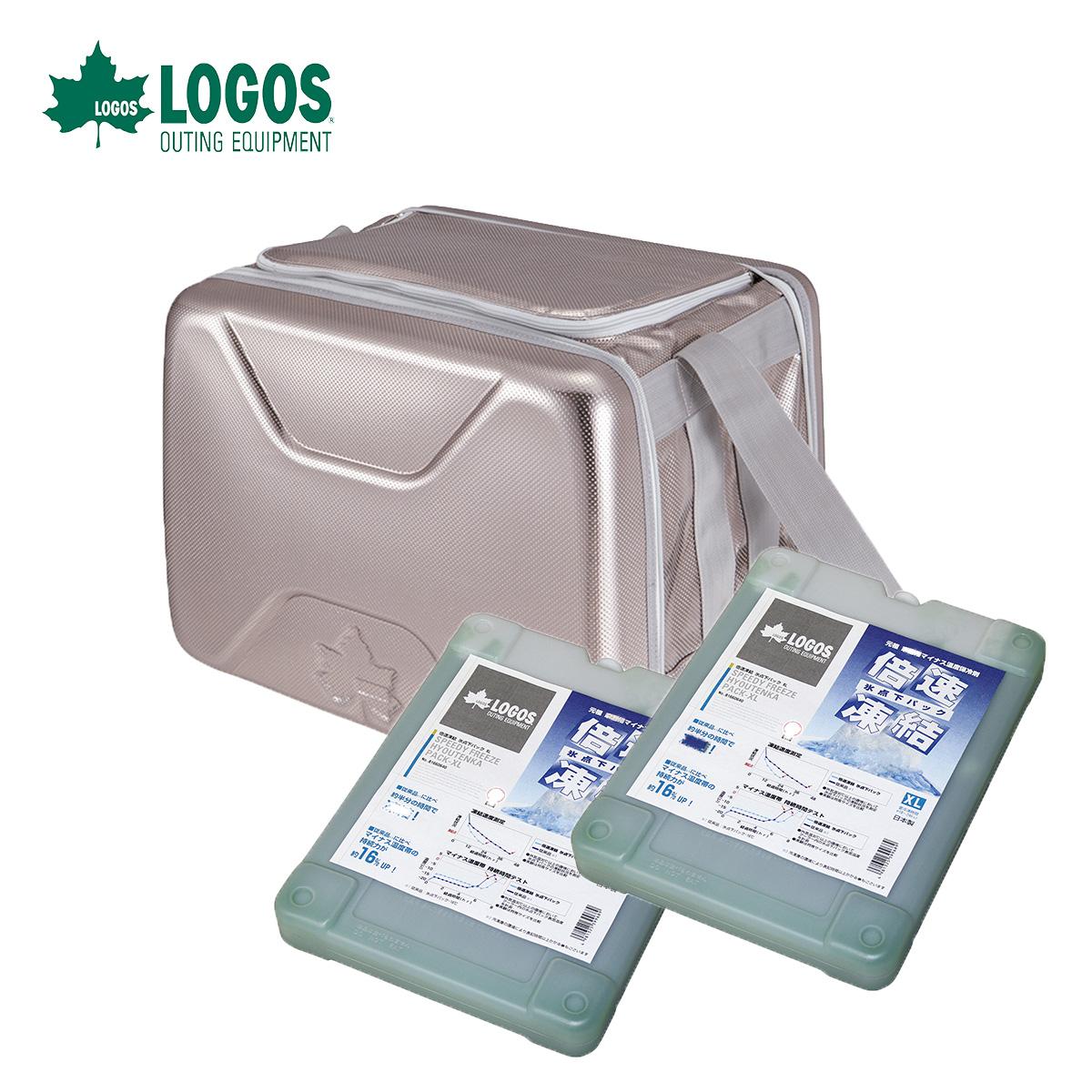 ロゴスコーポレーション:ハイパー氷点下クーラーXL+倍速凍結・氷点下パックXL×2個お買い得3点セット クーラーボックス クーラーバッグ 保冷 BBQ キャンプ アウトドア