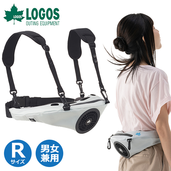 ロゴス:野電 ボディエアコン ・クールダイレクト 標準サイズ(ウエスト65~94cm)
