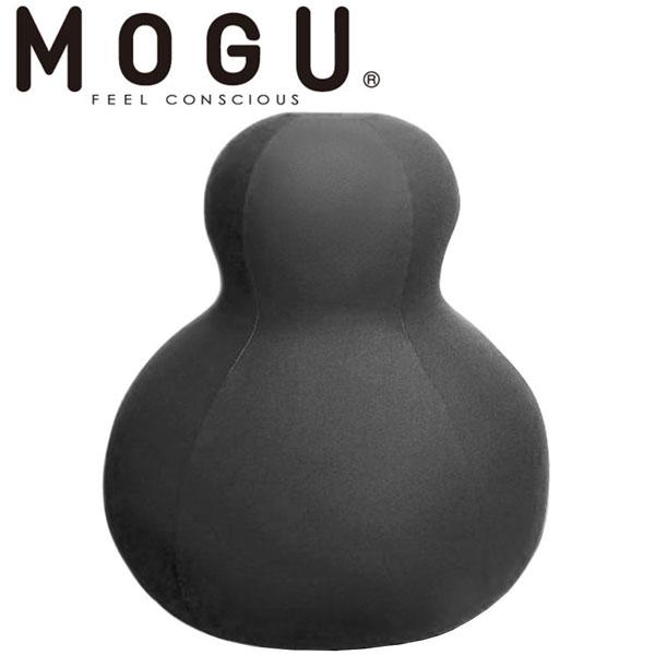 MOGU(モグ):ダルマンソファ 本体(カバー付) ブラック 37844