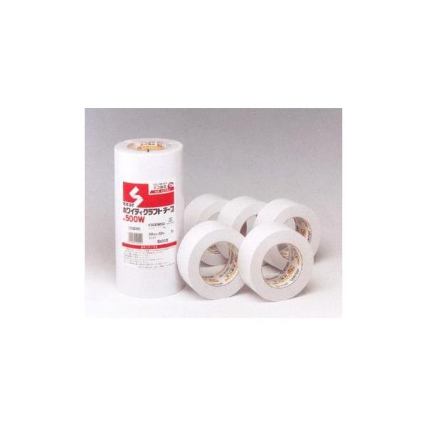 積水化学工業:ホワイティクラフトテープ #500W 50x50M 50巻入り #500W5050