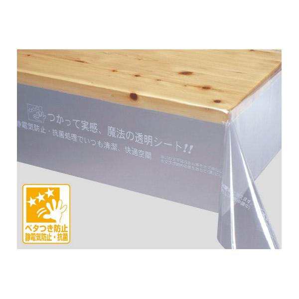 明和グラビア:3点機能付き透明フィルム 120cm幅×50m巻×0.18mm厚 MGK-180