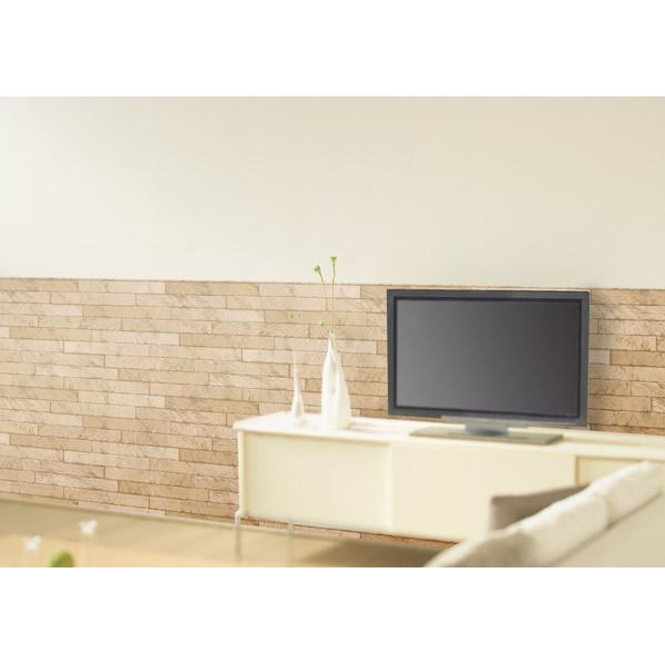 明和グラビア:アクセント壁紙 WAPR-509 92cm×20m