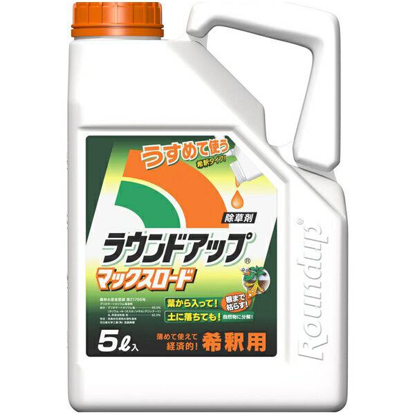 日産化学:ラウンドアップマックスロード 5L (1個)