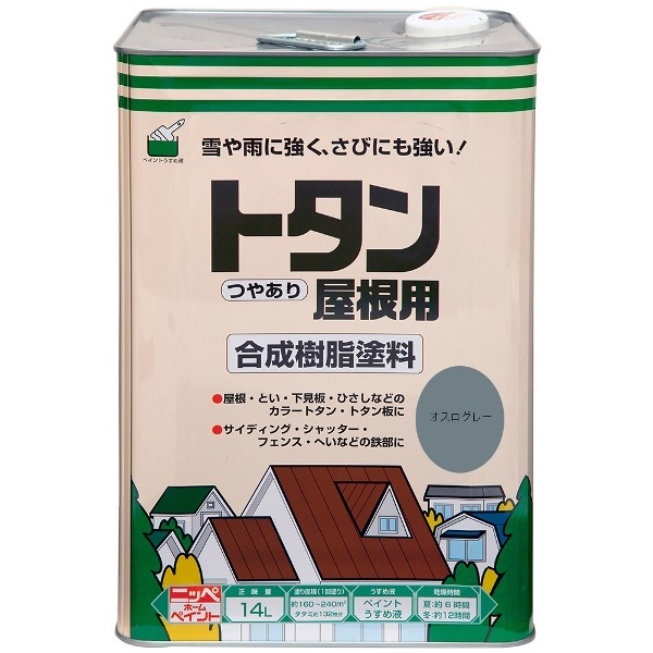 ニッペホームプロダクツ:トタン屋根用 オスログレー 14L