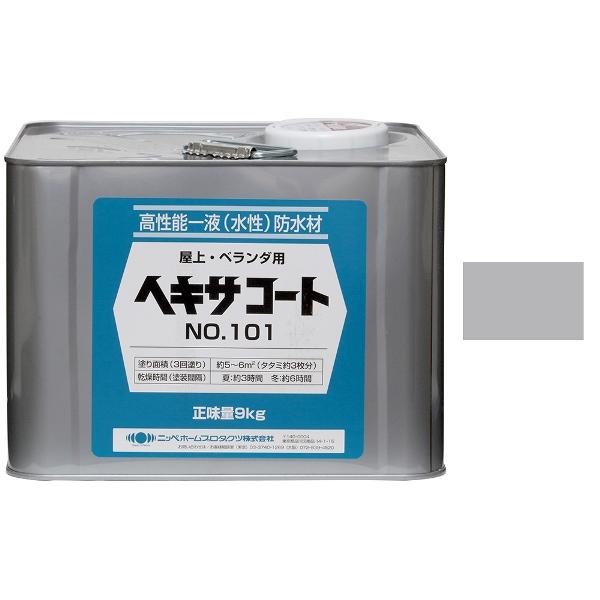 ニッペホームプロダクツ:水性ヘキサコート NO.101 グレー 9kg