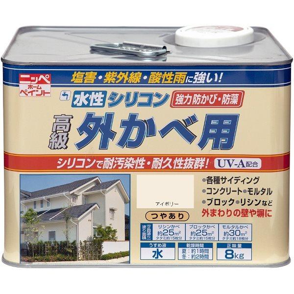 ニッペホームプロダクツ:水性シリコン外かべ用 アイボリー 8kg
