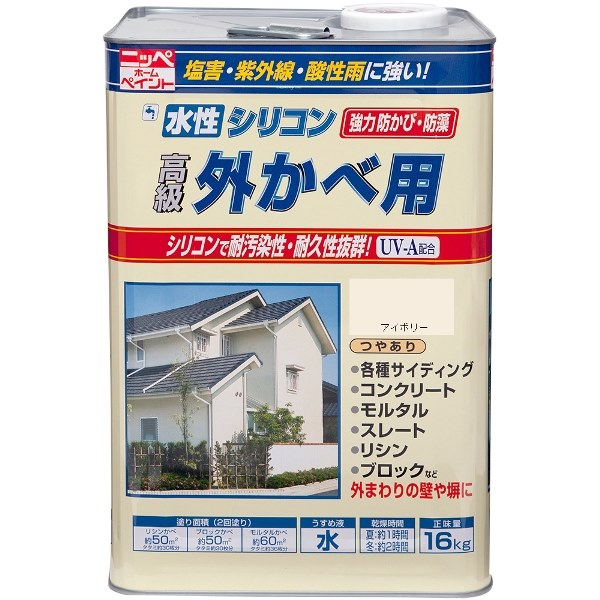 ニッペホームプロダクツ:水性シリコン外かべ用 アイボリー 16kg