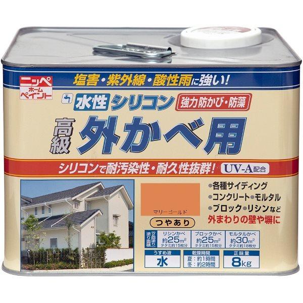 ニッペホームプロダクツ:水性シリコン外かべ用 マリーゴールド 8kg