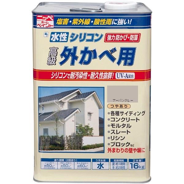 ニッペホームプロダクツ:水性シリコン外かべ用 アーバングレー 16kg