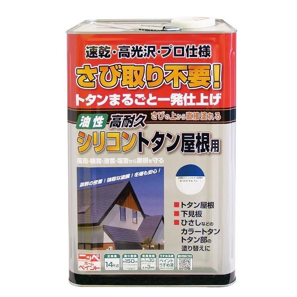 ニッペホームプロダクツ:高耐久シリコントタン屋根用 青 14kg