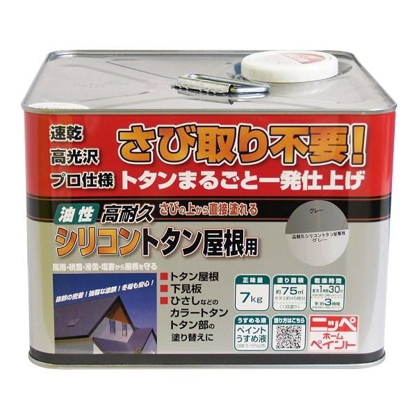 ニッペホームプロダクツ:高耐久シリコントタン屋根用 グレー 7kg