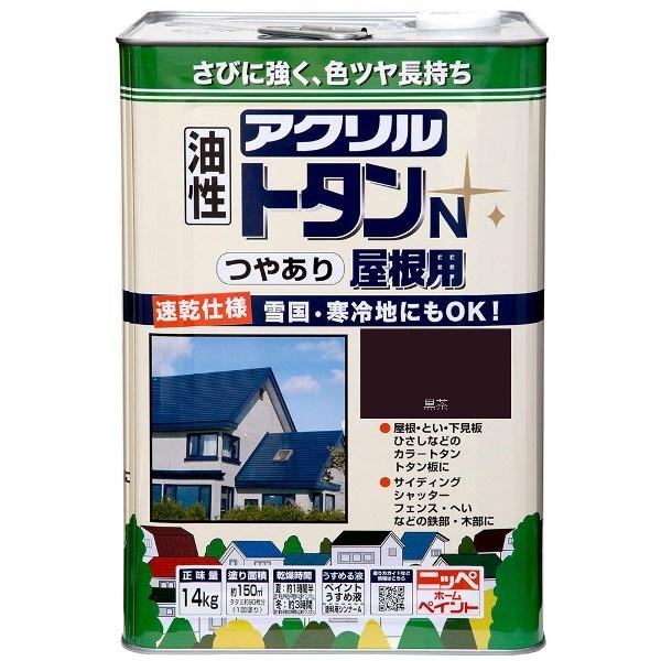ニッペホームプロダクツ:アクリルトタンN屋根用 黒茶 14kg