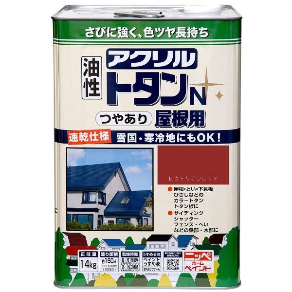 ニッペホームプロダクツ:アクリルトタンN屋根用 ビクトリアンレッド 14kg