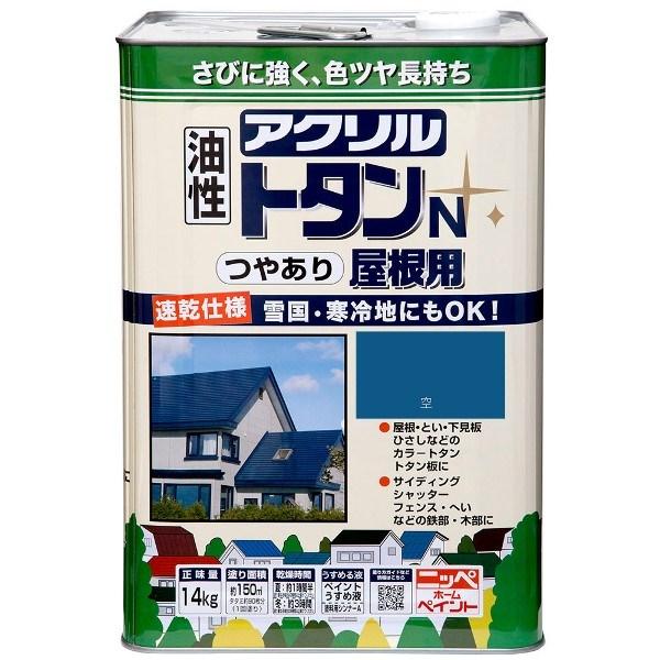 ニッペホームプロダクツ:アクリルトタンN屋根用 空 14kg