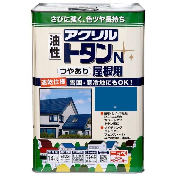 ニッペホームプロダクツ:アクリルトタンN屋根用 青 14kg