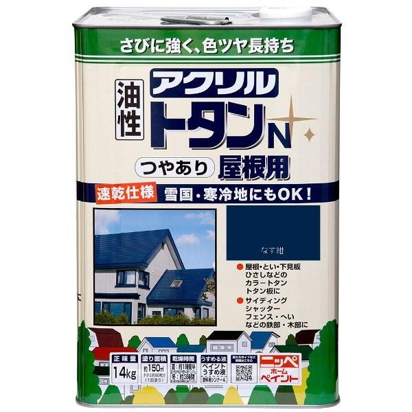 ニッペホームプロダクツ:アクリルトタンN屋根用 なす紺 14kg