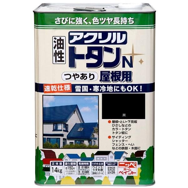 ニッペホームプロダクツ:アクリルトタンN屋根用 黒 14kg