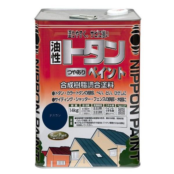ニッペホームプロダクツ:トタンつやありペイント ナスコン 14kg