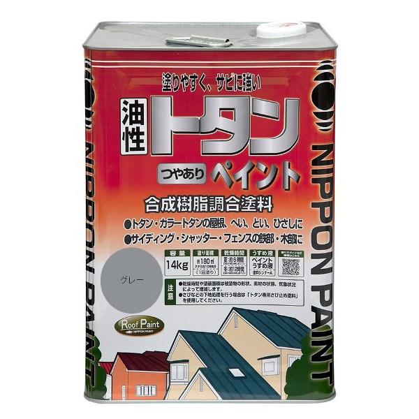 ニッペホームプロダクツ:トタンつやありペイント グレー 14kg