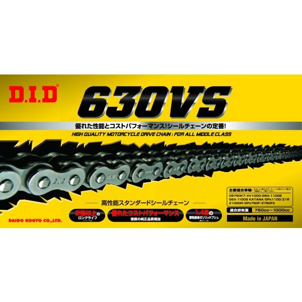 DID:630VS 100L スチール XJ(カシメジョイント) 630VS-100XB