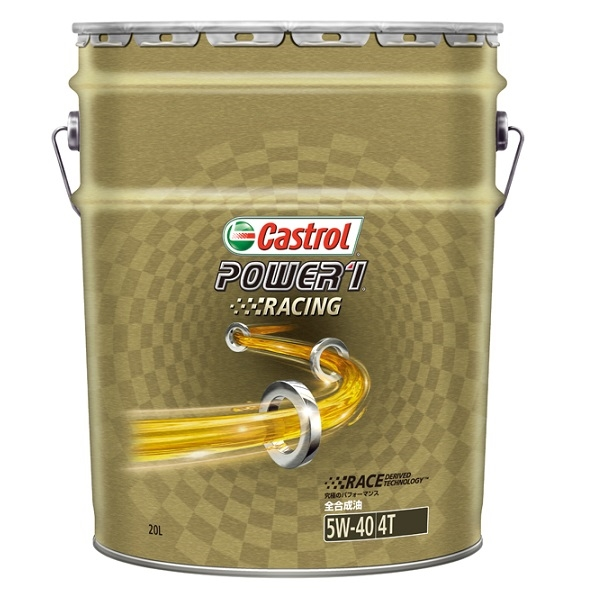 Castrol(カストロール):POWER 1 RACING 4T 5W-40 20L