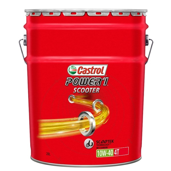 Castrol(カストロール):POWER 1 Scooter 4T 10W-40 20L