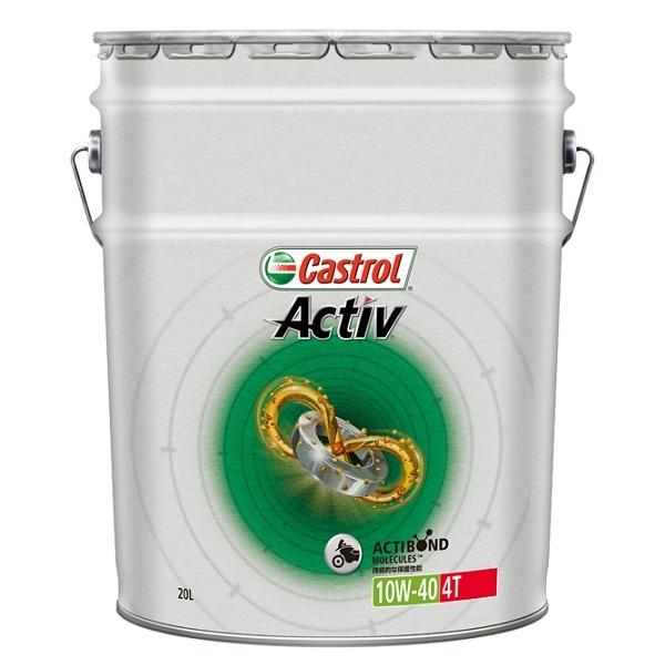 Castrol(カストロール):ACTIV 4T 10W40 20L