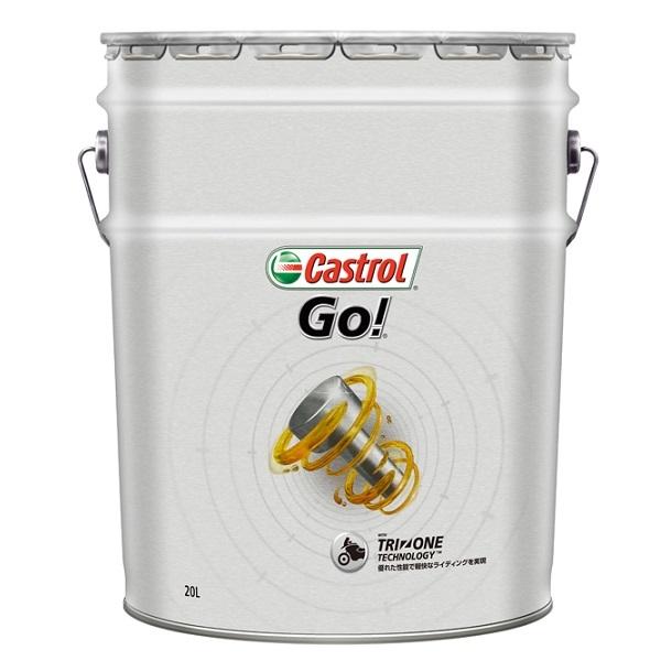 Castrol(カストロール):Go 4T 10W-30 20L
