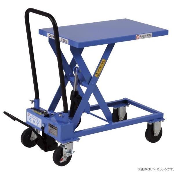 【代引不可】をくだ屋技研:リフトテーブルキャデ 100kg仕様 LT-H100-6