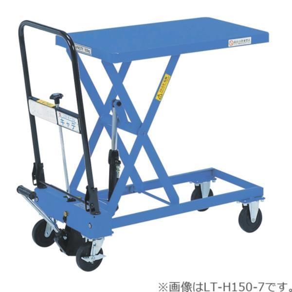 【代引不可】をくだ屋技研:リフトテーブルキャデ 150kg仕様 LT-H150-7